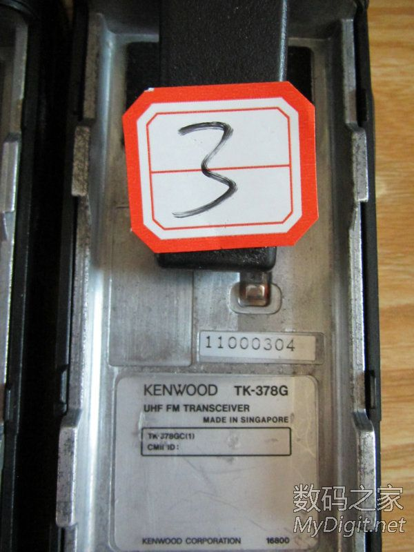 出建伍378G对讲机 三部 388块包快递