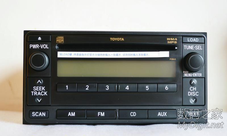 进口14新款丰田霸道中东版2700普拉多原车载cd机支持USB可改家用 高清图片