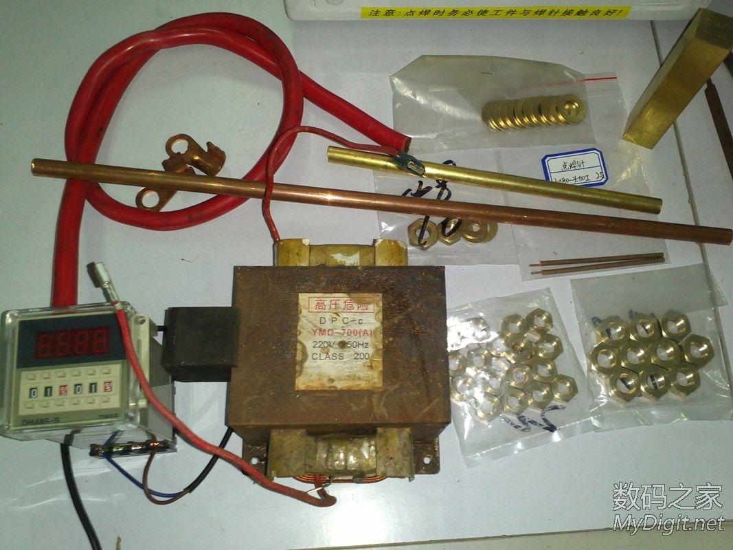 DIY 电池点焊机