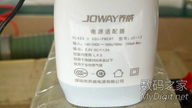 4元包邮的乔威5V1A充电头带载测试