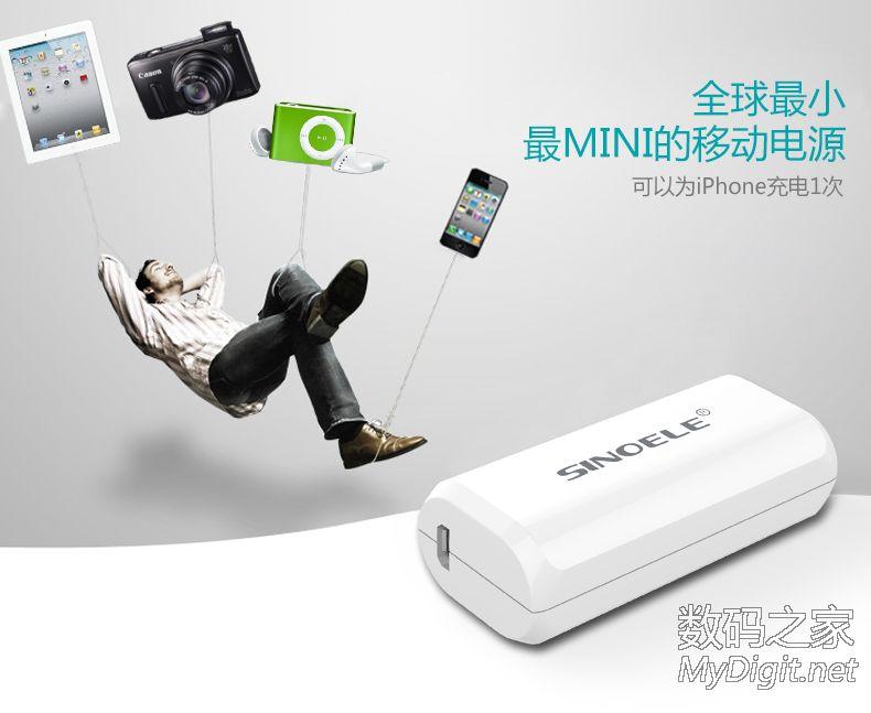初次活动充电宝9.9手机数据线3元每条USB小音箱15块