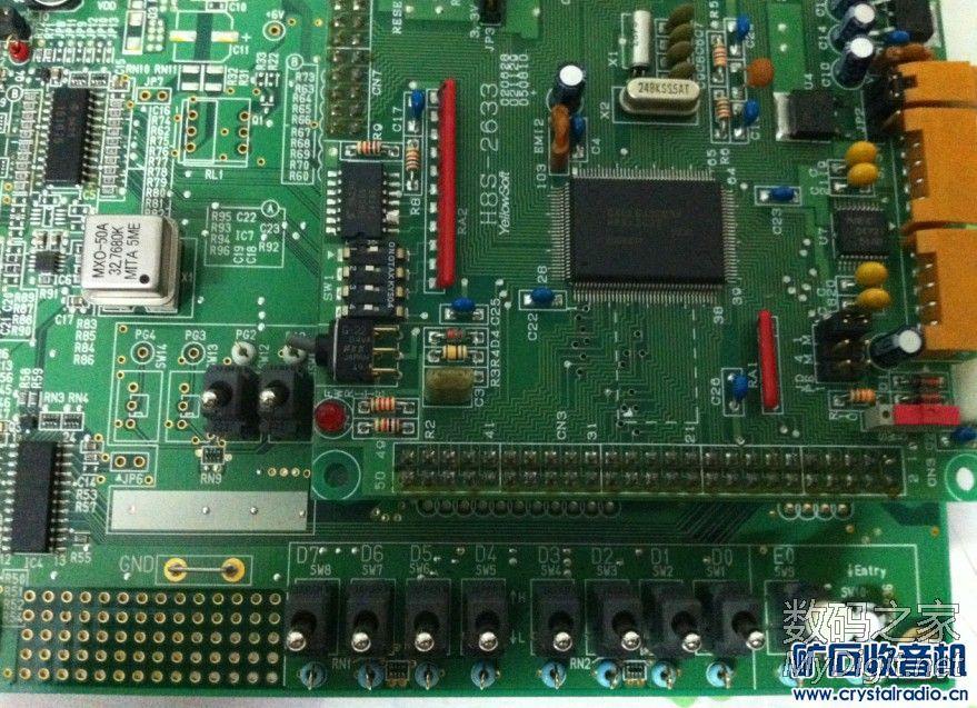 18650电池组,迷你即插即用无线路由,电路板,