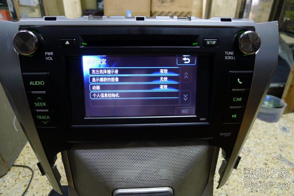 地摊拿的新丰田凯美瑞DVD机带触摸 蓝牙连接听歌不错高清图片