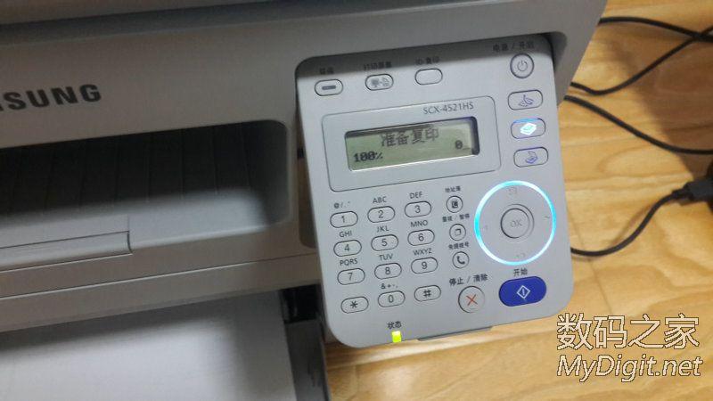 处理一台 三星SCX-4521HS 黑白激光多功能一体机 (打印 复印 扫描 传真)