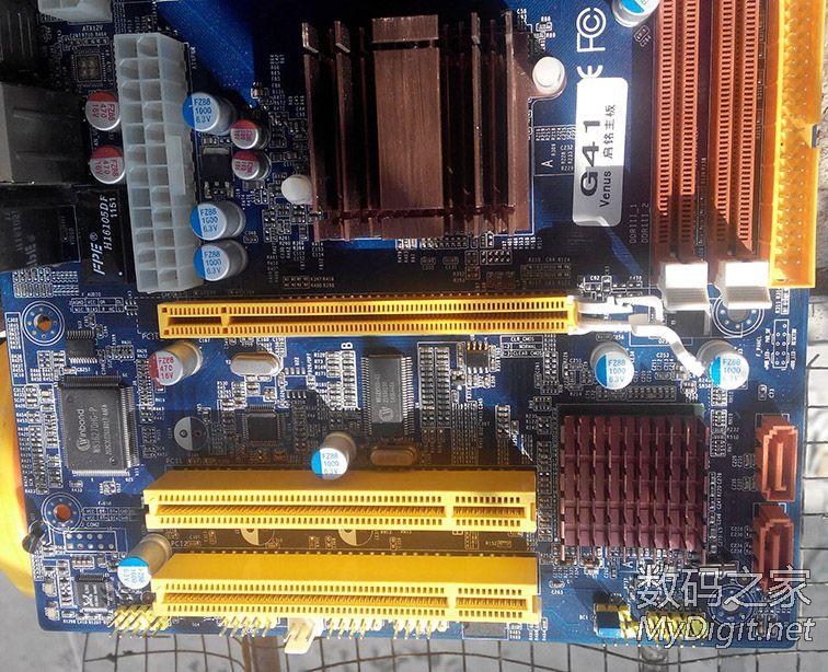 出一故障主板 启铭G41主板 板载至强3.06CPU 支持DDR3内存图片