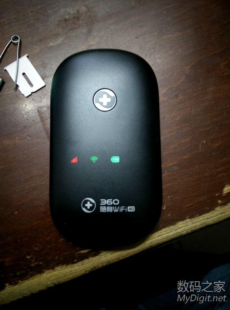 卖一台360随身wifi 4G版