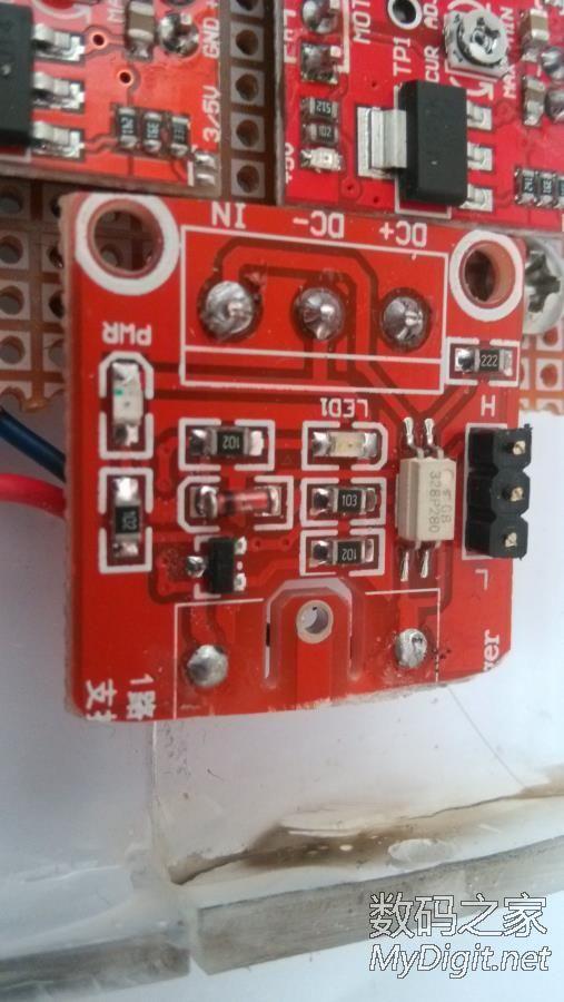 用光驱进步电机DIY激光雕刻机~ 基于arduino