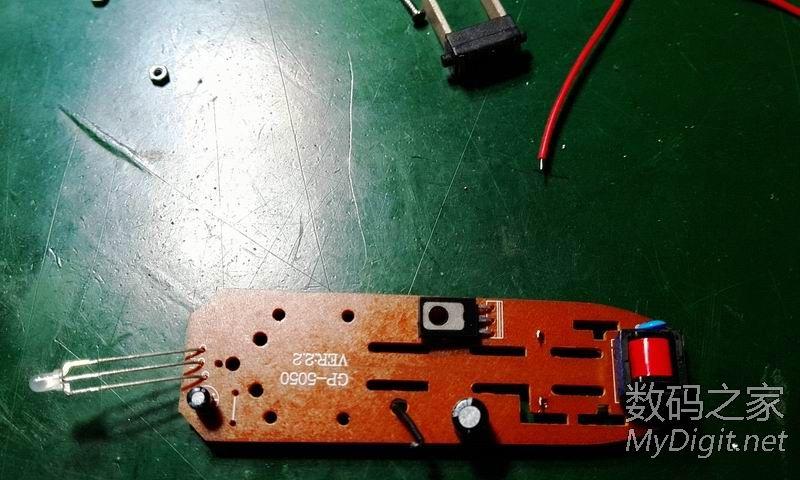 ,有个变压器和13003D三极管!   猪脚出场TP4056板子充电电路1A,