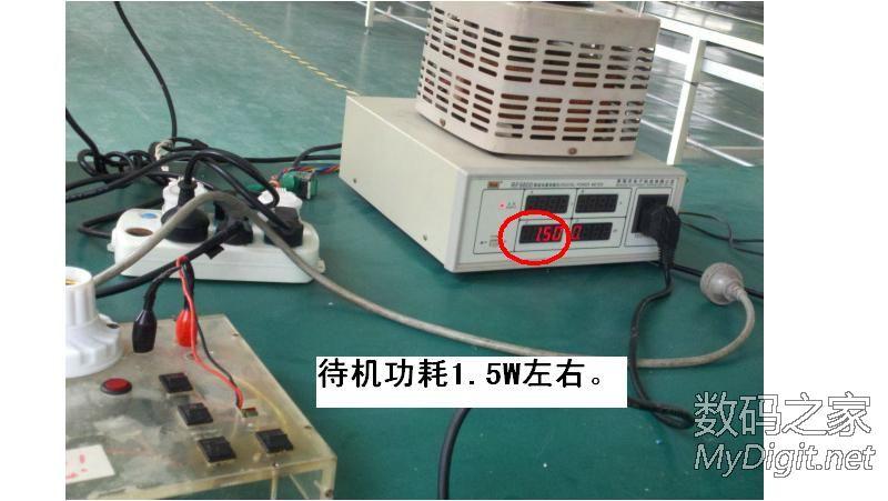 ACS 15型电子计价秤