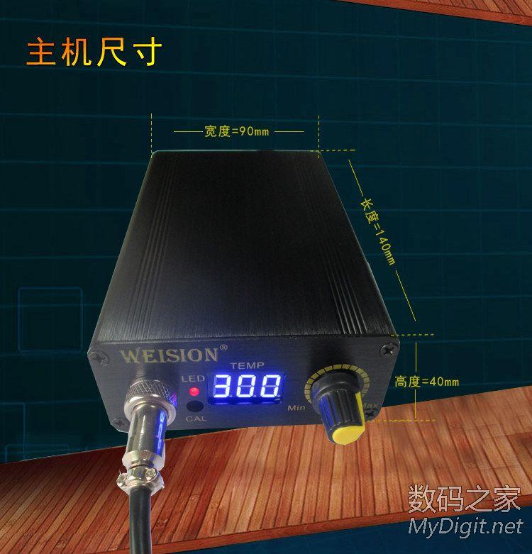 100M币博大奖!白光数显T12焊台,自动休眠震动唤醒(送出10套/名单公布)