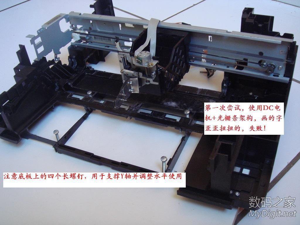 我也要有大JJ - 废喷墨打印机改超低成本大行程玩具雕刻机,扔掉你的光驱雕刻机吧!