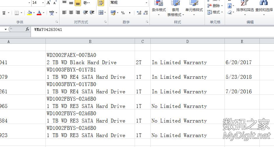 给朋友们看看我的硬盘保存记录