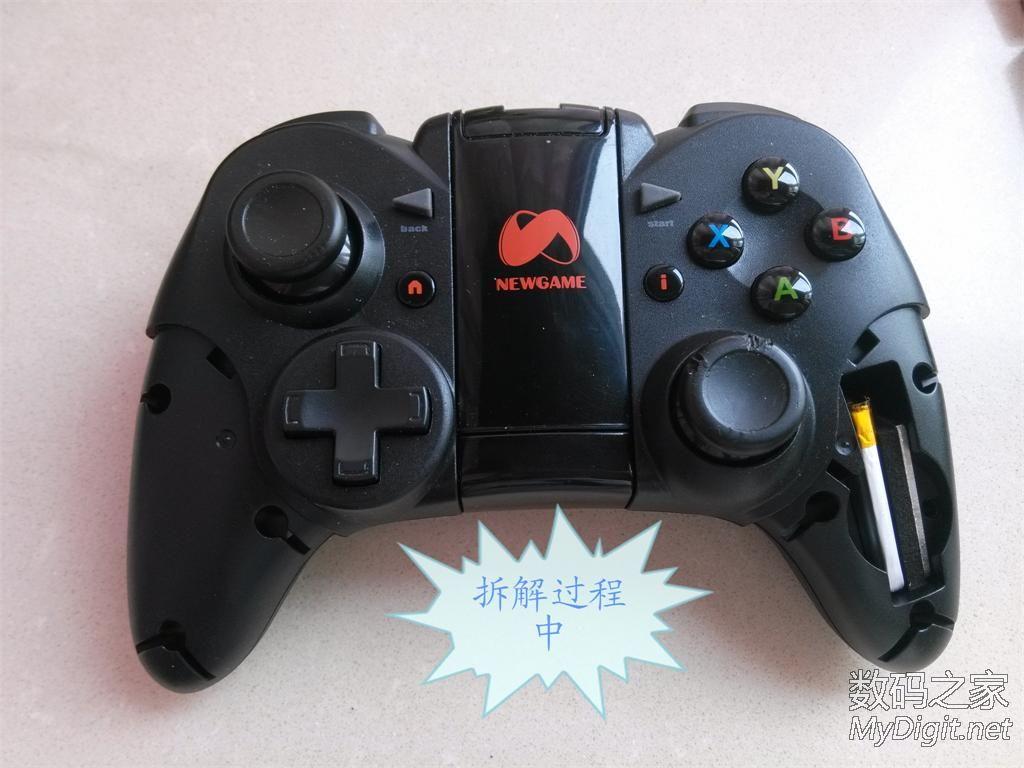 新游Newgame N1蓝牙游戏手柄拆解