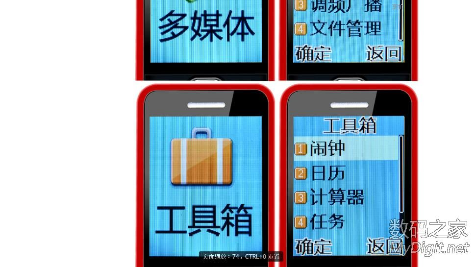 这手机是最低价了么 福中福F688D老人机图片