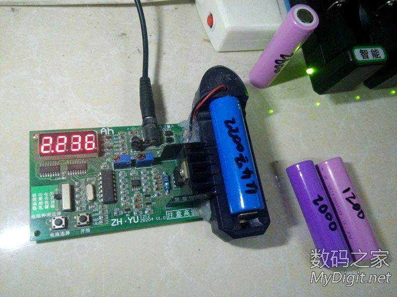 18650锂电池 动力电池 电子烟电池