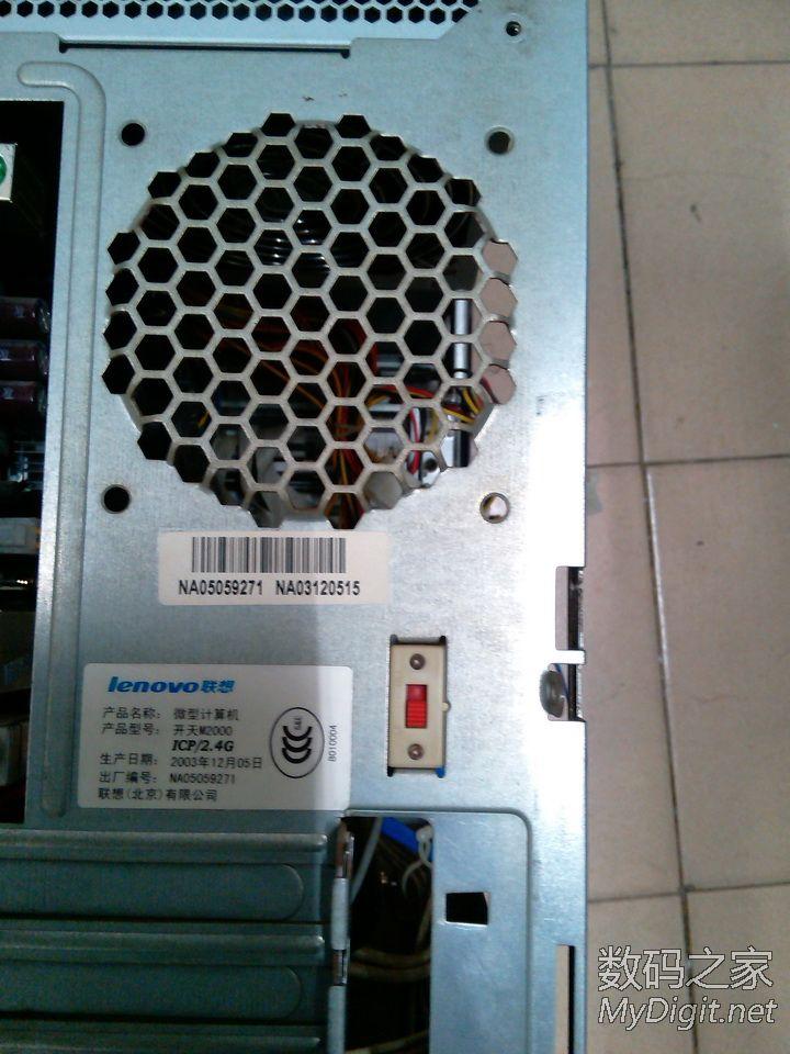 联想开天m2000机箱改前面板接线高清图片