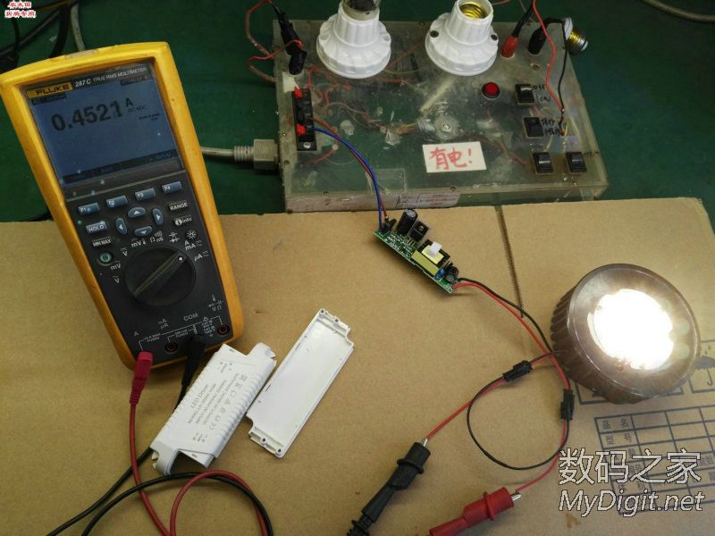 送的欧司朗10-30W灯板,再次测试!
