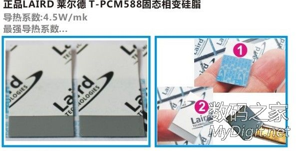 6.8元全国包邮15G瓶装硅脂导热系数5.15现价买2送1买的多送的多