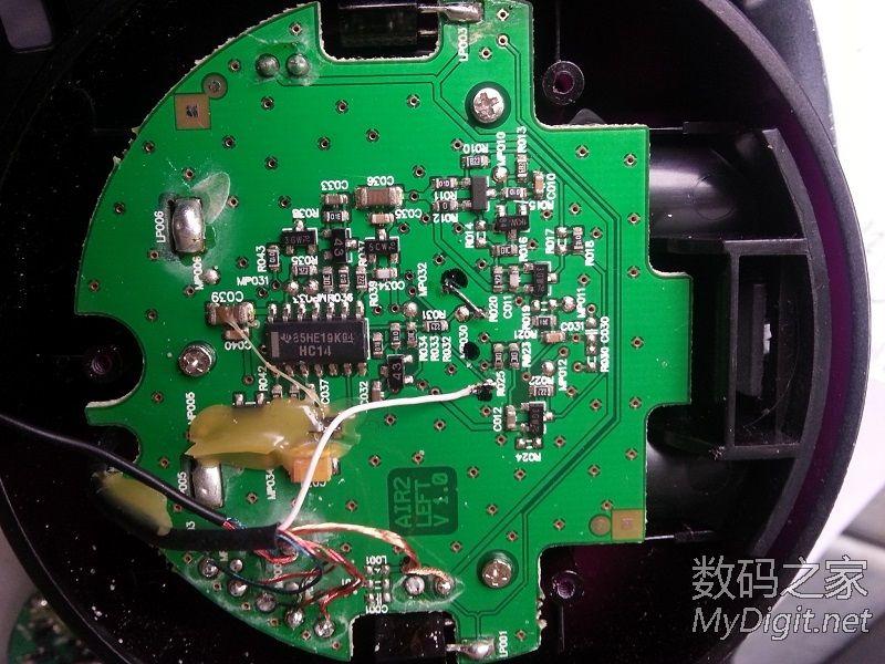KG 代工红外耳机 拆修图片