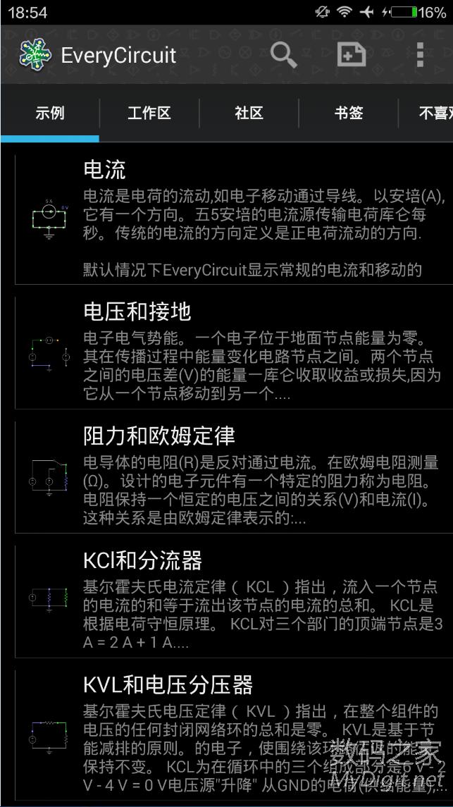 EveryCircuit_2.15版,完全汉化!!
