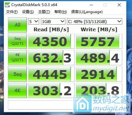 三星SSD EVO测试结果真能蒙人。