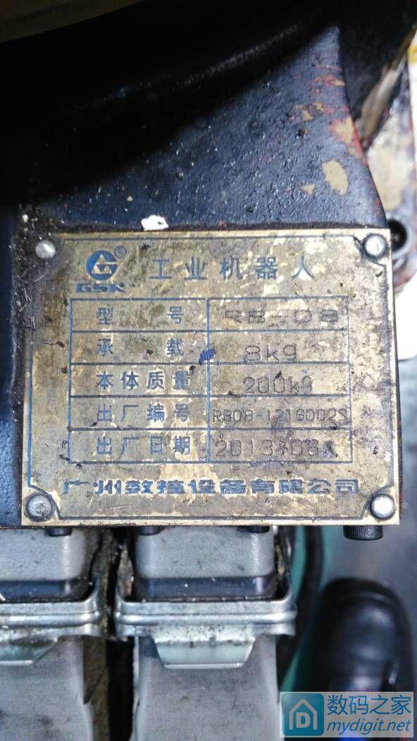 广州数控机器人电柜 广州数控机器人电柜