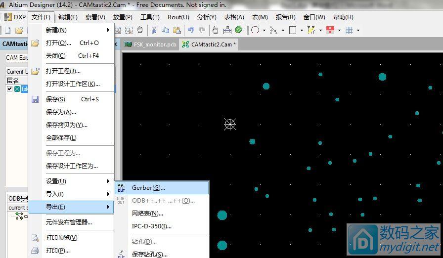 小雕刻机雕刻PCB电路板文件(三)
