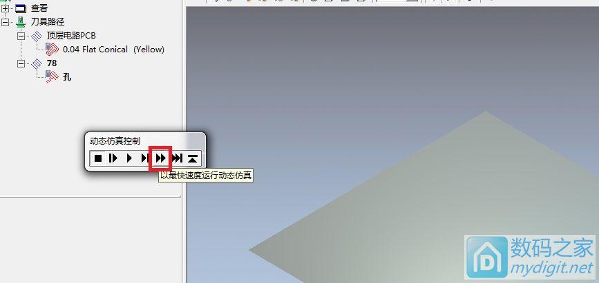 小雕刻机雕刻PCB电路板文件(五)