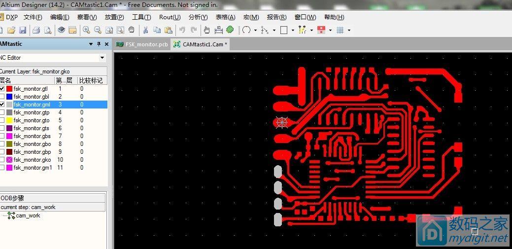 小雕刻机雕刻PCB电路板文件(四)