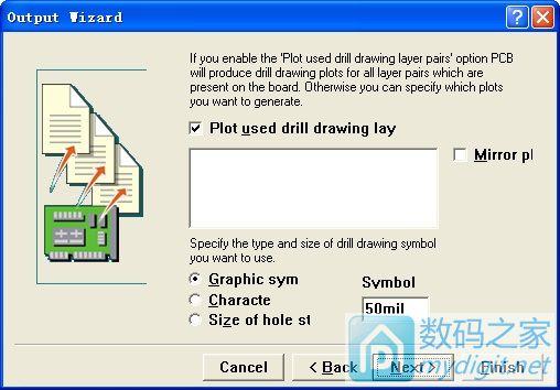 小雕刻机雕刻PCB电路板文件简单教程