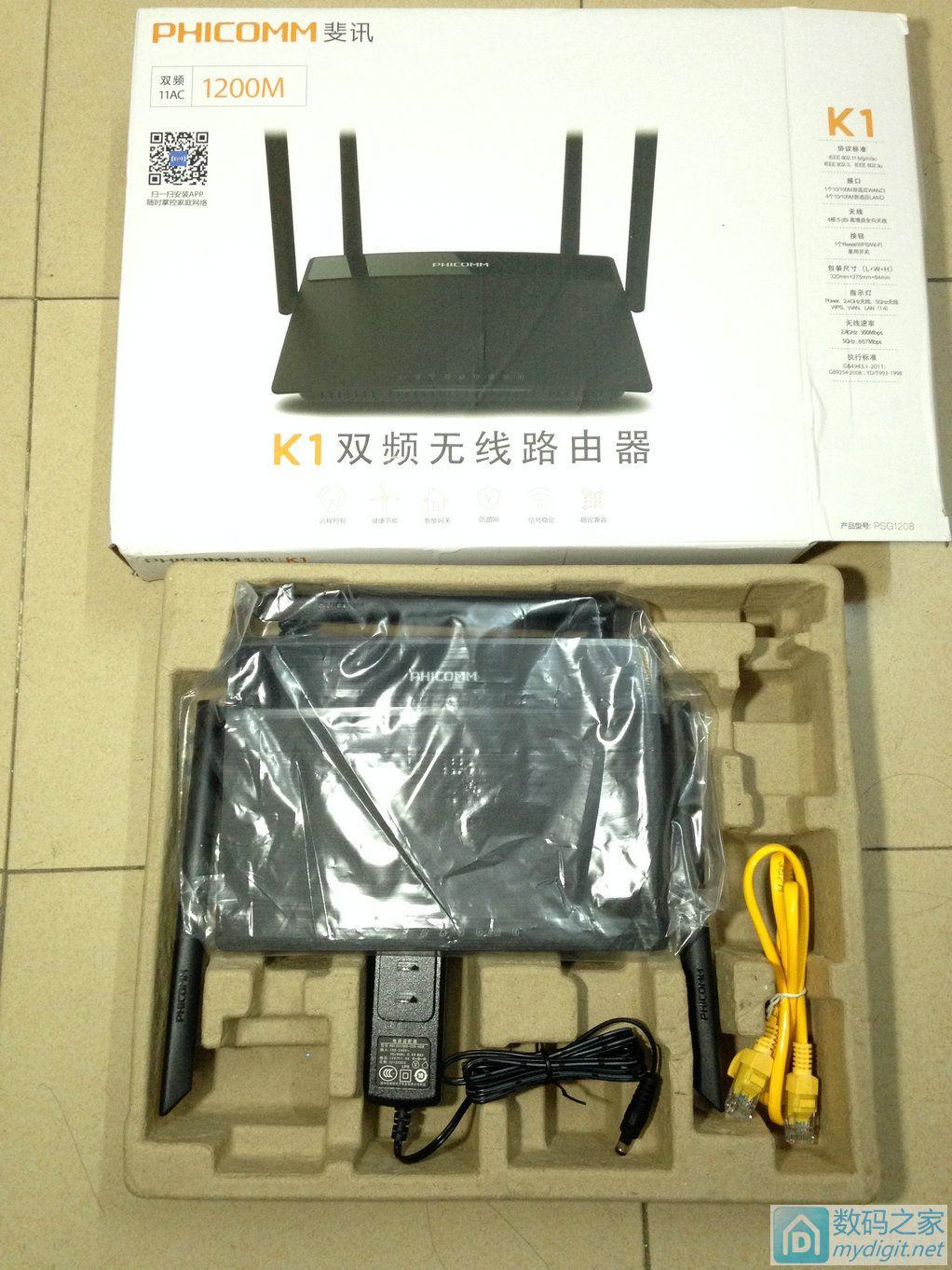 斐讯K1(PSG1208)刮U加USB成功!全网首发(适合MT7620A方案)
