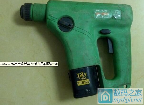出套日立12V小电锤