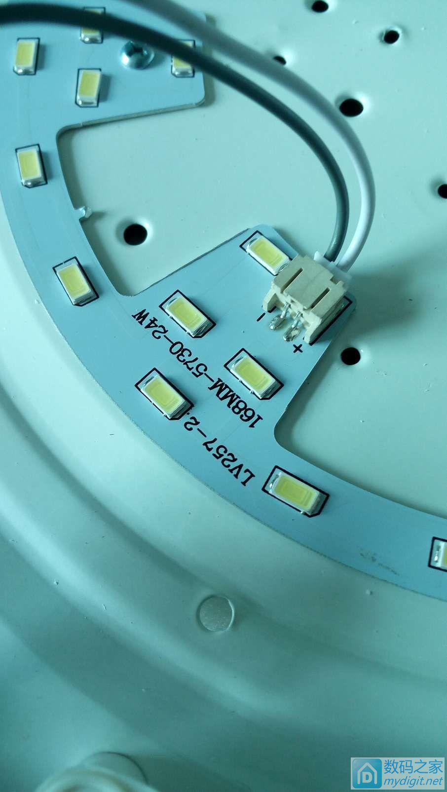 X 宝8.8包邮的LED吸顶灯!到货了!这个价格还是很值得!