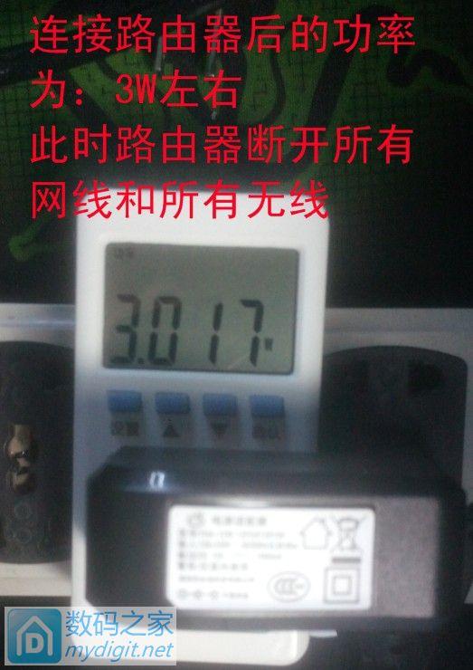 路由器移动电源_不用电源的路由器
