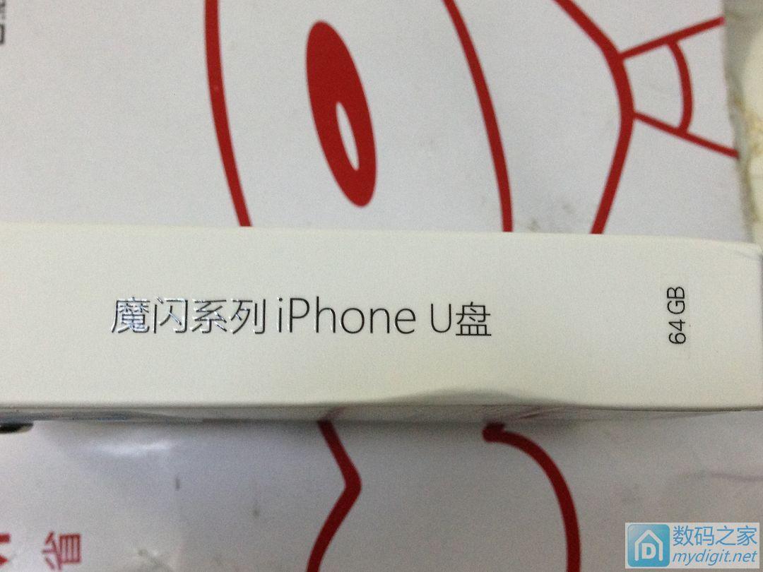 台电Teclast 64G USB3.0魔闪苹果手机U盘拆解评测