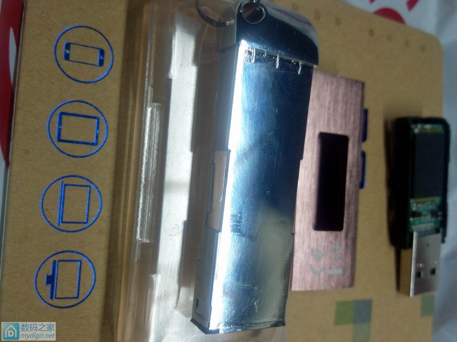 DM PD021 64G U盘