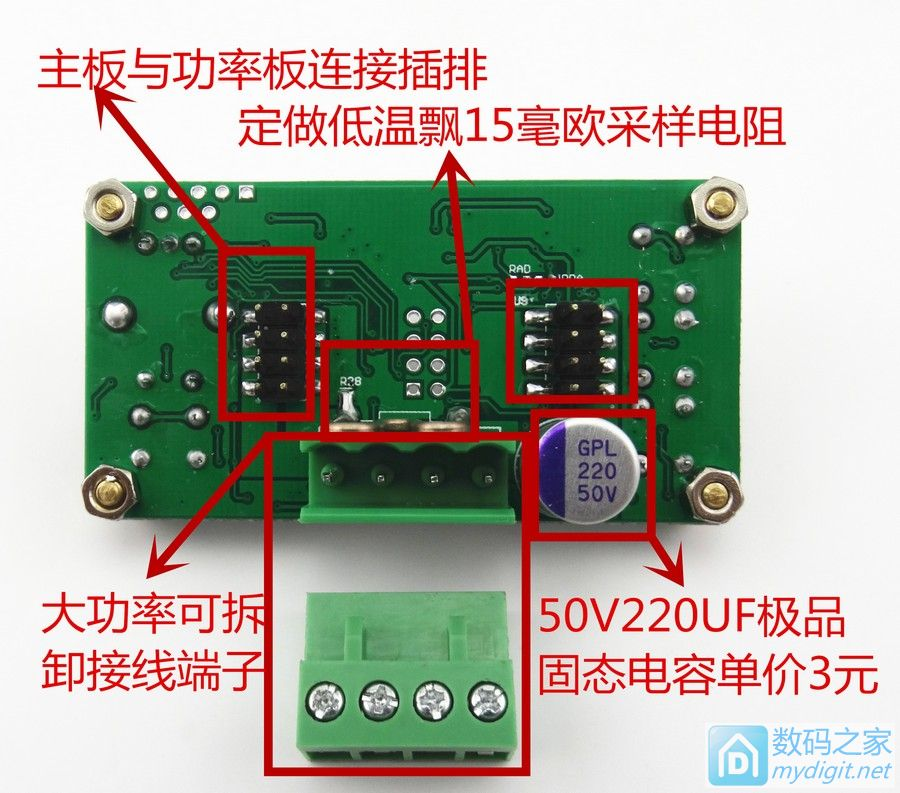 148_14_90b63e82b0757fc?194 abc fan company model osc 263 wiri wiring diagram,fan \u2022 indy500 co  at aneh.co