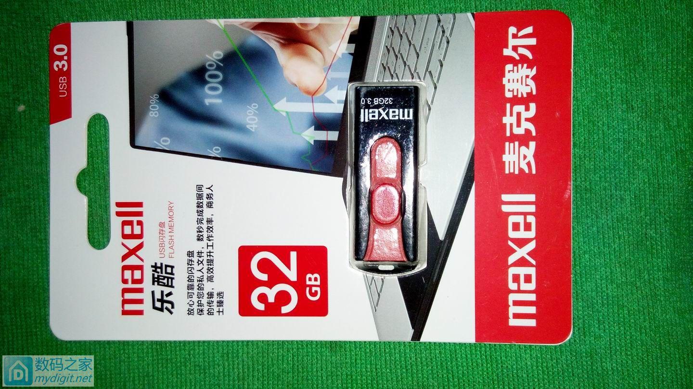全网首拆麦克赛尔乐酷32G U盘~本人有史以来买到的性价比最好的一款32G(更新中)