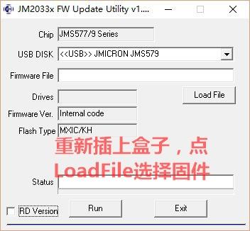 Jmicron JMS578 Sata To USB3.0固件与刷新工具,支持TRIM、UASP和SMART