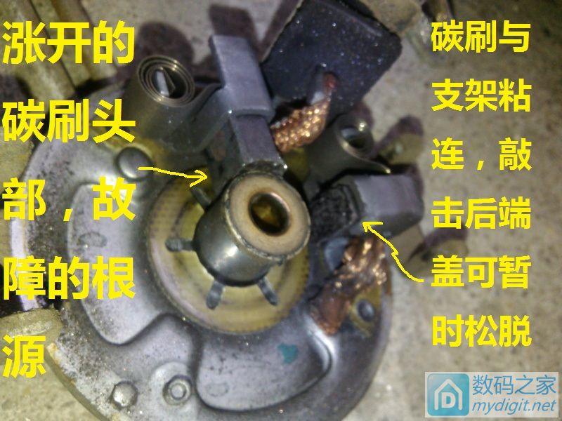 检修MPV启动机无力和发动机抖动并简单分析故障原因