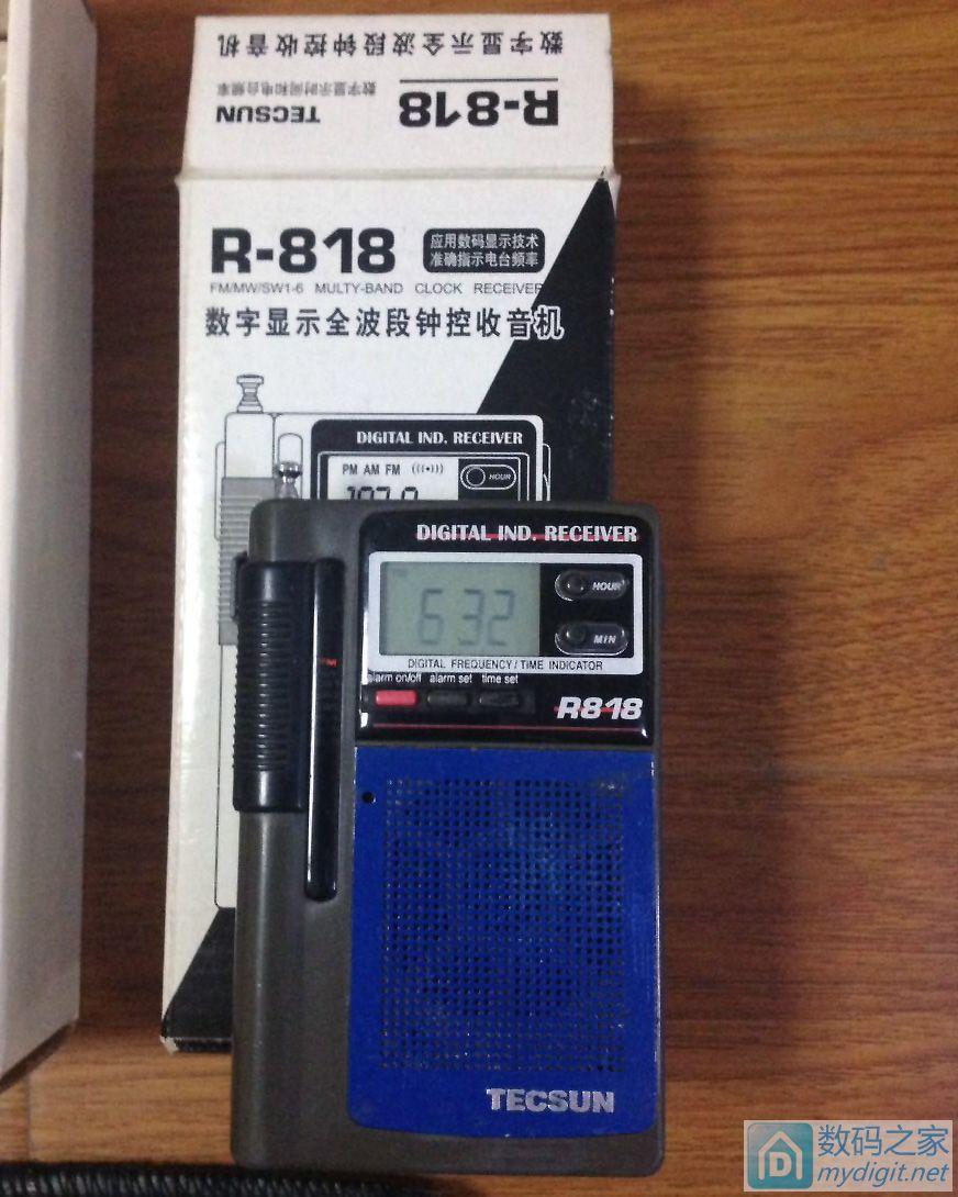 蓝牙立体声发射器等杂物打包,研究价78元。