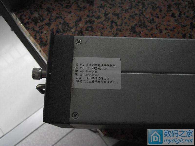 尸体HP笔记本逆变电源
