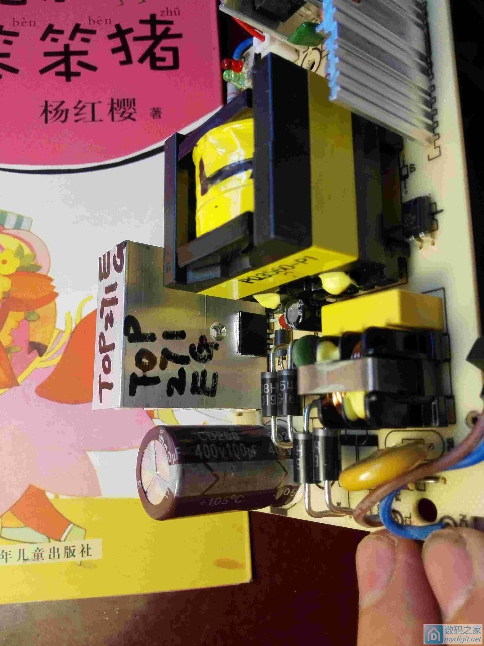 南京西普尔SP330A-60充电器