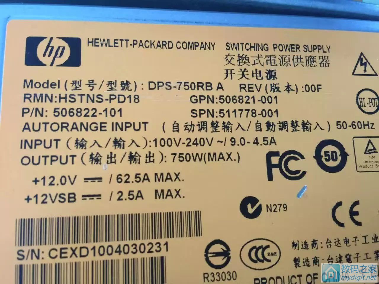 求助 如何脱机启动惠普第六代服务器电源