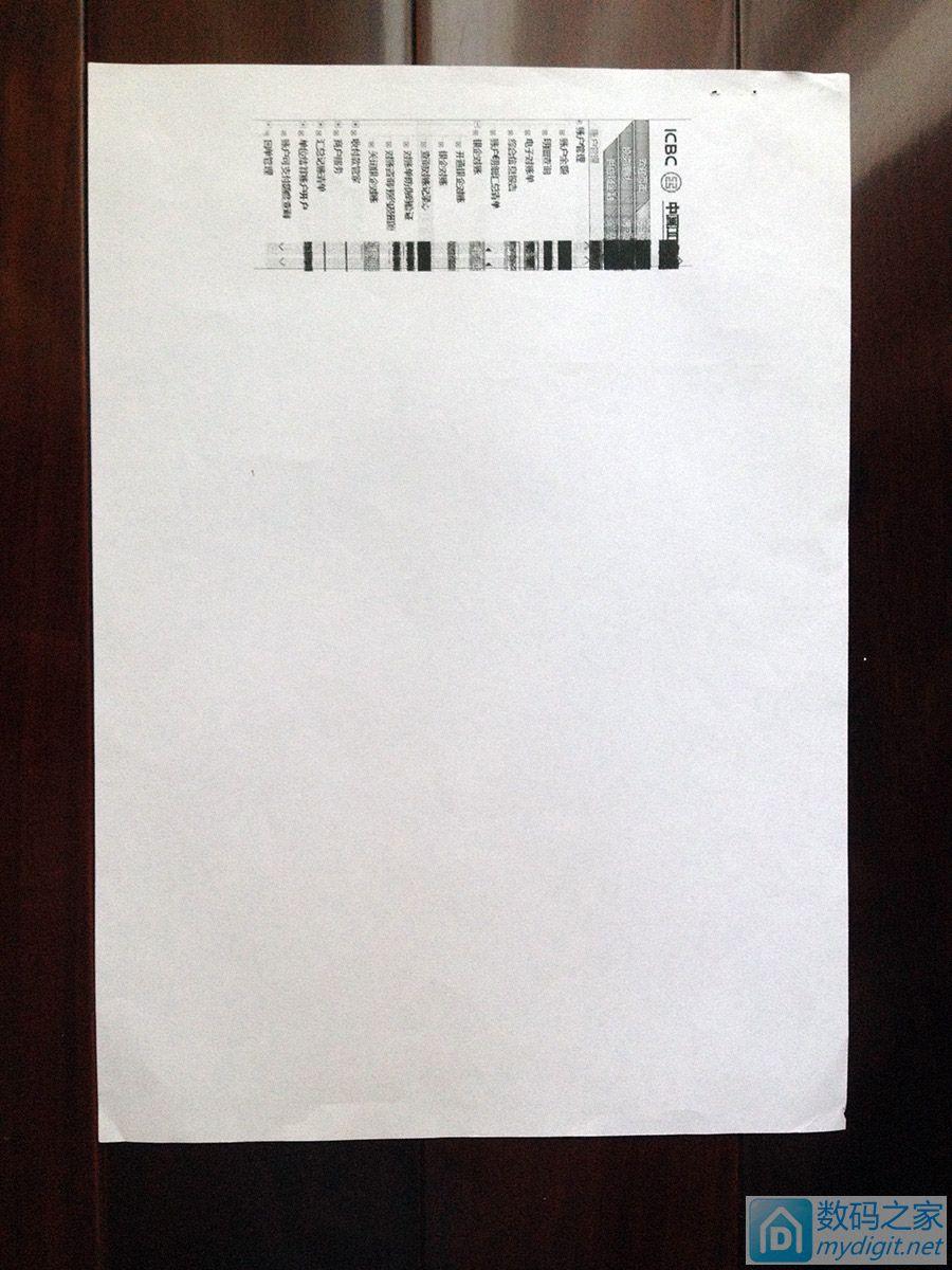 惠普HP OfficeJet 5608(打印、扫描、传真、复印)故障机。研究价90元(邮费你出)