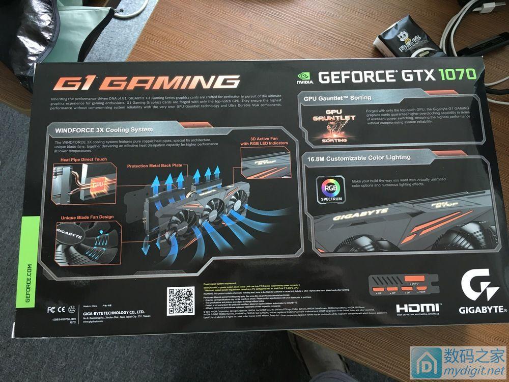 G1 Gaming GTX 1070