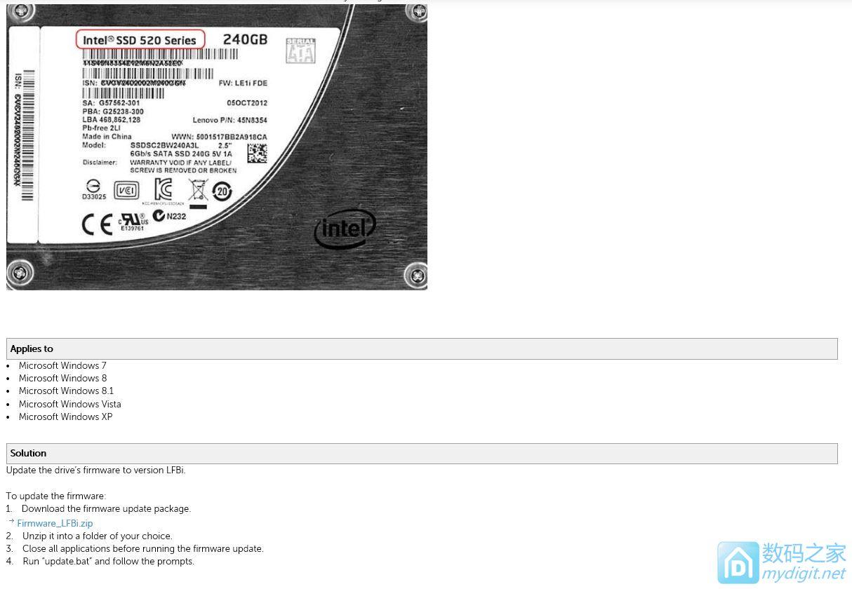 联想OEM版intel 520 ssd最新固件LFBi