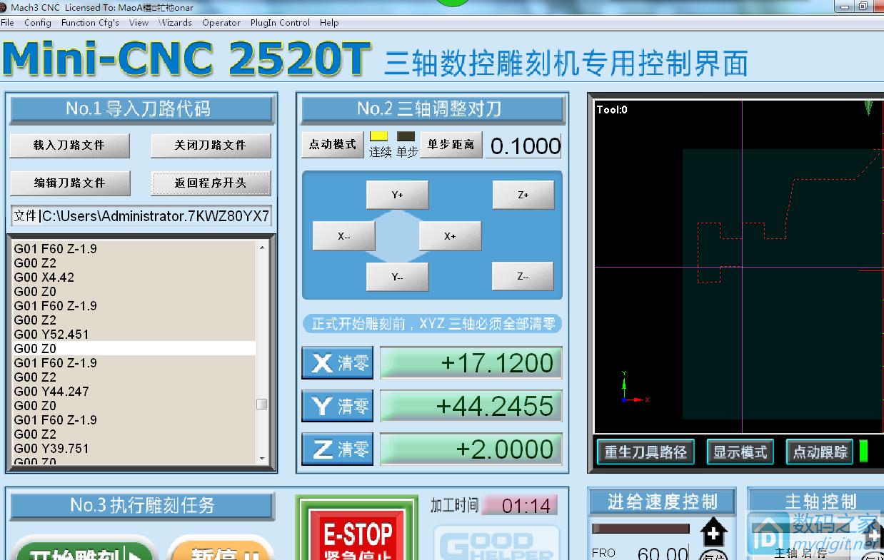 求助各位前辈,CopperCAM生成钻孔NC代码不完整