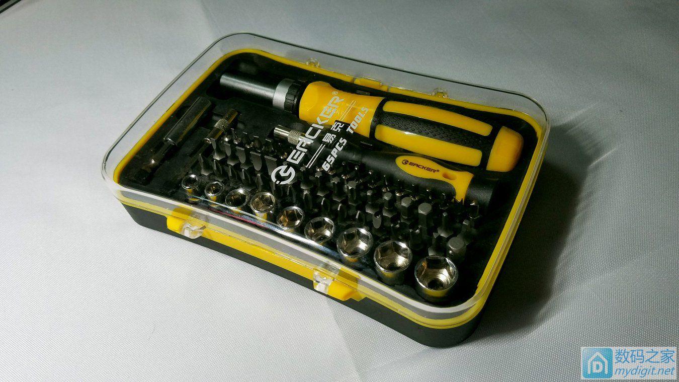易克65合1套装组合多功能棘轮螺丝刀