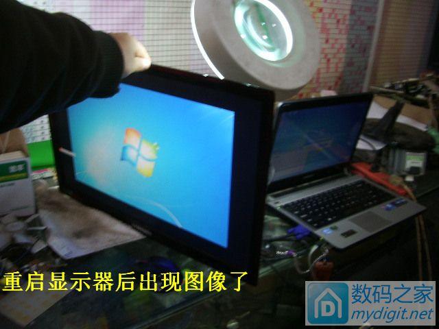 Re:原来显示器可以这样刷机——— 三星S22A330BW液晶显示器能开机却不能显示故障维 ..